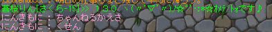 100531 (52)