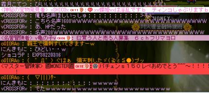 100601 (12)
