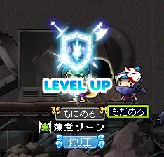 100603 (9)