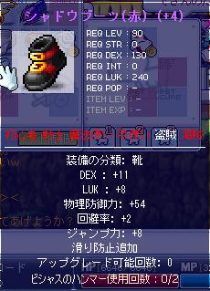soubi1 (10)