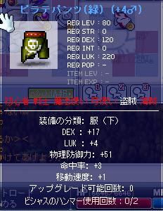 soubi1 (11)