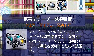 100608 (26.1)