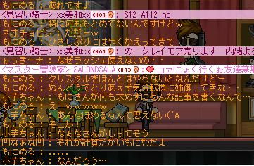 100609 (6.1)