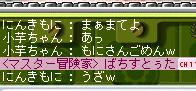 100605 (58)