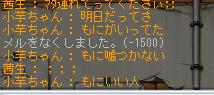 100617 (14)