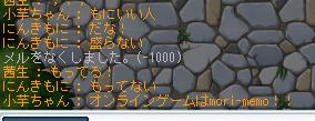 100617 (15)