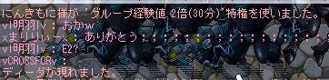 100618 (33)