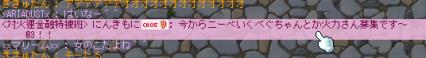 100624 (15)