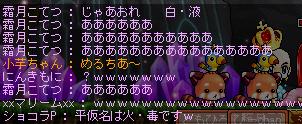 100625 (12)