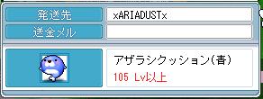100629 (1)