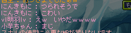 100629 (12.1)