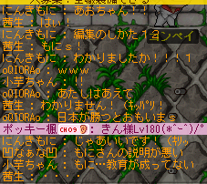 100629 (2)
