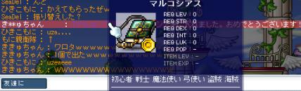 100801 (1)