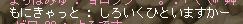 111101a (1)