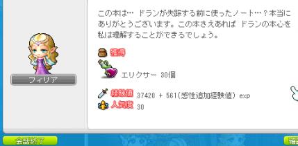 111108 (13)