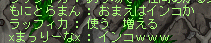 111108a (4)