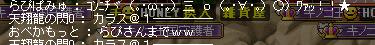 コピー ~ 111110 (14)
