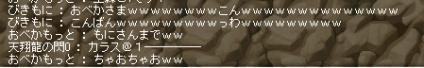 コピー (3) ~ 111110 (14)