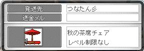 20120101 (68)