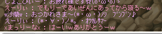 20120129.png