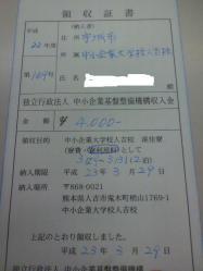 2011032917380000.jpg