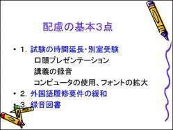 symposium1_2.jpg