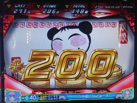 130506マクロス01