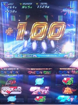 130518マクロス10