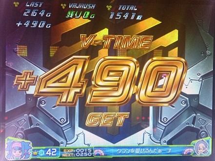 130518マクロス11