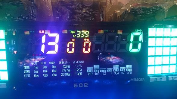 130518マクロス14