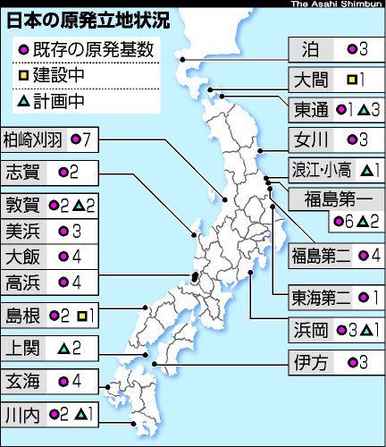 2011-03-31-g-hatuden-3.jpg