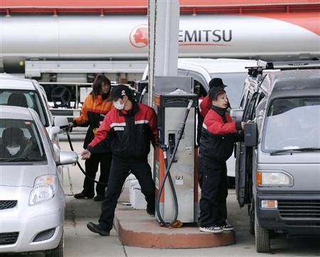 2011-03-31-gas.jpg