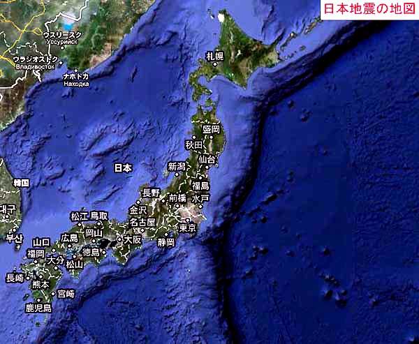 2011-05-11-jisin-2.jpg