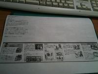 x2_57457d3.jpg