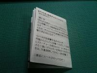 x2_57459e6.jpg