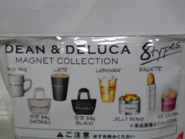 DSCN1496.jpg