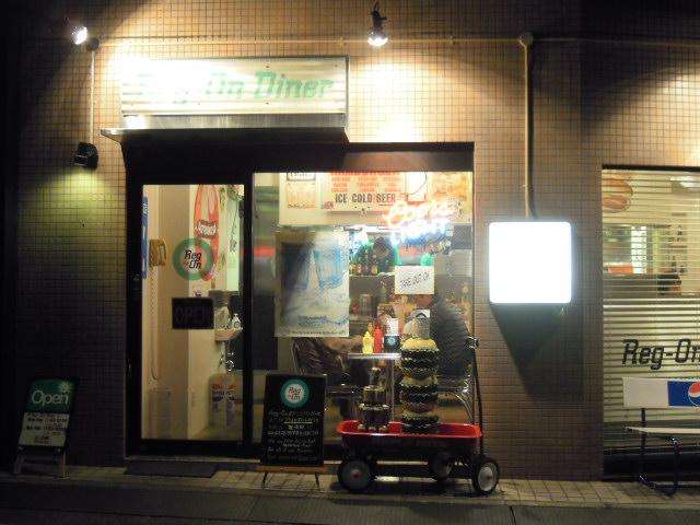 DSCN4713.jpg
