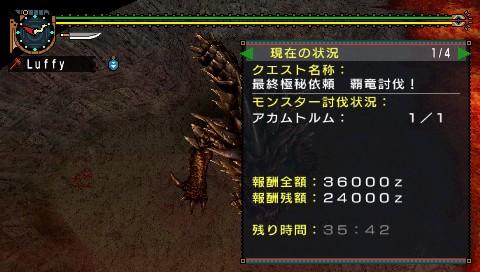 ULJM-05500_10422213736_485.jpg