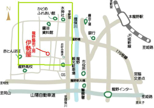 旧龍野地図1