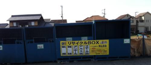 BOX__.jpg