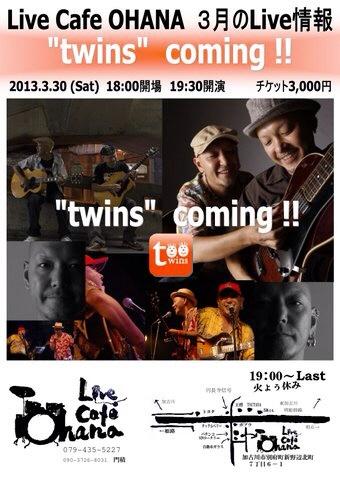 TWINS330.jpg