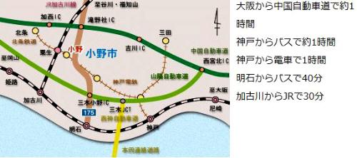 himawari7-5.jpg