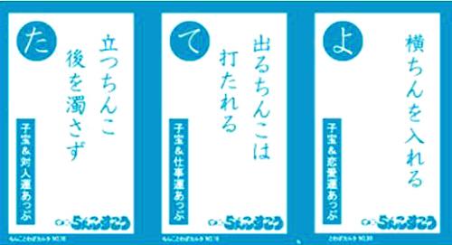 karuta-2.jpg