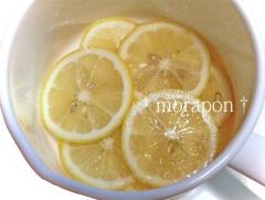 140105 檸檬の蜂蜜煮-1