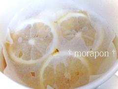 140105 檸檬の蜂蜜煮-4