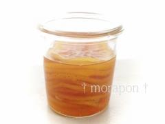140105 檸檬の蜂蜜煮-6