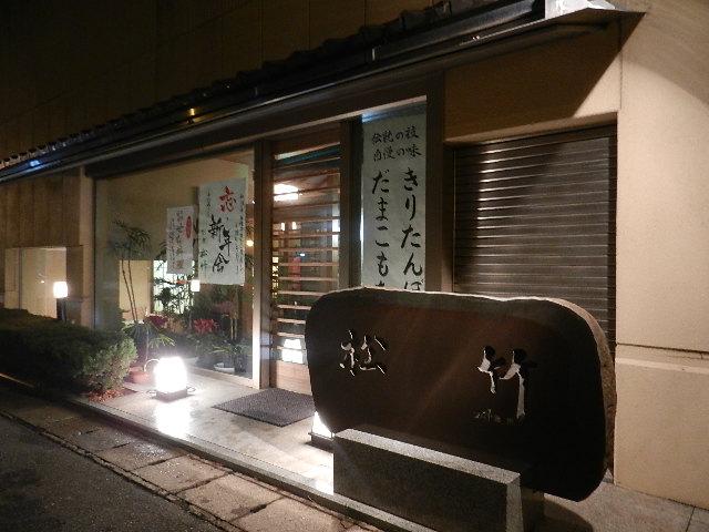 秋銀総会 021