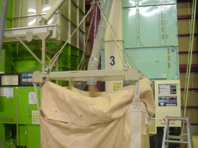 乾燥機から排出
