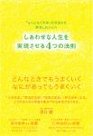 1006_book01.jpg