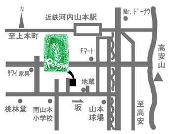 DM用地図1